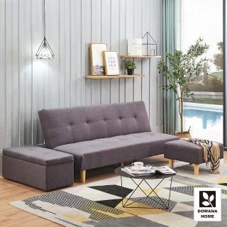 【多瓦娜】哈哈拉三件式沙發床-四色