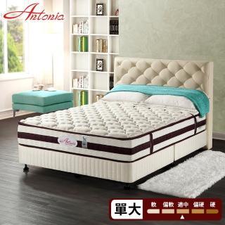 【Antonia】奢華清爽  獨立筒床墊-單人3.5尺(高蓬度+涼感紗+荷蘭馬鬃+乳膠)