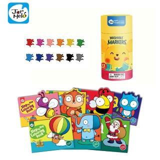 【西班牙 JoanMiro】兒童可水洗彩色筆12色+步步著色本(一本)