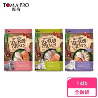 【TOMA-PRO 優格】天然零穀食譜《全齡貓鮭魚/5種魚/室內貓體重管理》14lb/6.4kg