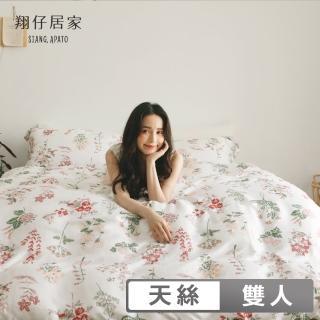 【翔仔居家】台灣製 原廠授權天絲 萊賽爾纖維 雙人兩用被套床包枕套四件組(多款任選)