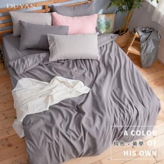 【DUYAN 竹漾】芬蘭撞色設計-雙人床包被套四件組-炭灰色 台灣製
