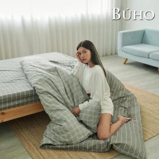 【BUHO布歐】天然嚴選純棉6x7尺雙人被套(多款任選)