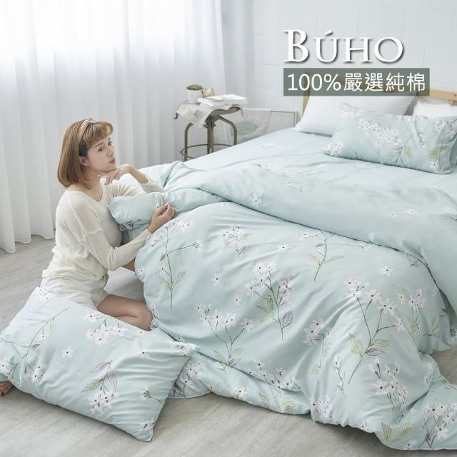 【BUHO】天然嚴選純棉雙人舖棉兩用被套6x7尺(水戀月燦)/