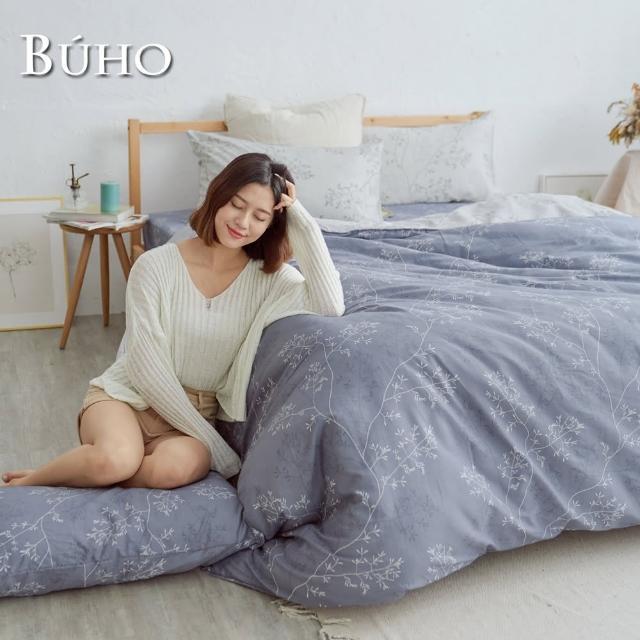 【BUHO】純棉雙人舖棉兩用被套6x7尺(清柔雅逸-深灰)/