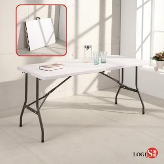 【LOGIS】升級版 桌面可折多用途152*71塑鋼折合桌(露營桌 展示桌 會議桌)