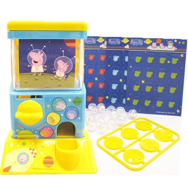【TDL】粉紅豬小妹佩佩豬賓果扭蛋機玩具家家酒玩具組 010635