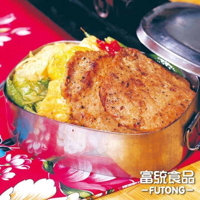 【富統食品】古早味鐵路里肌豬排-6盒組-800g/盒(鐵路豬排/豬肉片/烤肉片)