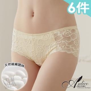 【100%全蠶絲6件組】ANLICO美肌親膚蠶絲褲(6件組)