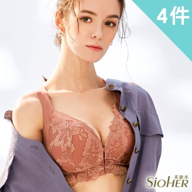 【SiOHER 熹歐禾】SiOHER韓國同步限量雕塑前釦內衣(超值四件組)