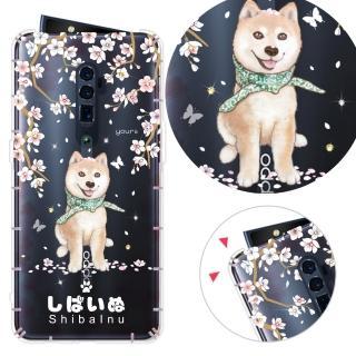 【YOURS】OPPO Reno 10倍變焦版 奧地利彩鑽防摔手機殼-柴犬(6.6吋)