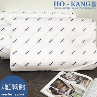 【HO KANG】百年品牌DUNLOPILLO 鄧祿普(人體工學乳膠枕)