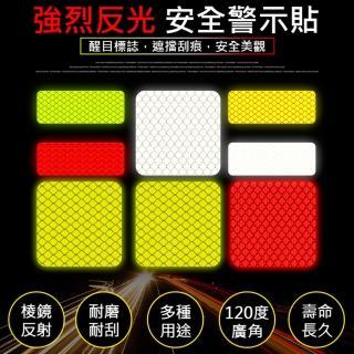 【威力鯨車神】鑽石級警示反光貼/汽車反光貼紙_長型款2包(共8片)