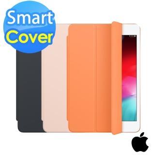 【Apple 蘋果】iPad mini 聰穎保護蓋