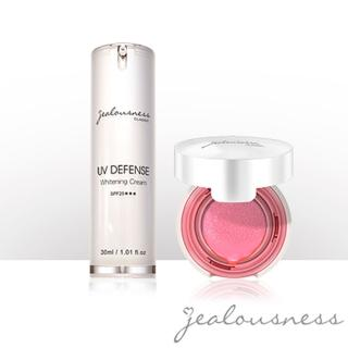 【Jealousness 婕洛妮絲】抗UV防曬素顏霜30ml+微醺晶透氣墊腮紅