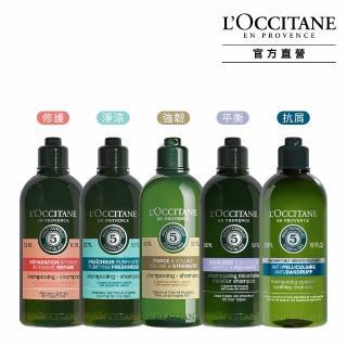 【L'Occitane 歐舒丹】草本洗髮/潤髮系列 9款任選(200/250/300ml)