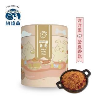 【飼糧倉】手作寵物肉鬆-原味雞肉鬆300g(狗 貓 寵物肉鬆)