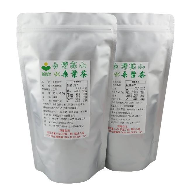 【KOMBO】高山桑葉茶 高GABA含量(50入*2袋)