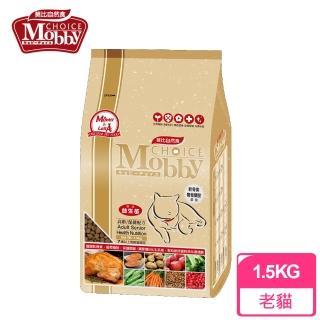 【Mobby 莫比】高齡成貓抗毛球專業配方 1.5kg(老貓飼料)