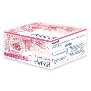 【Artron 雅創】3.5mm排卵快速檢測試紙(50入)