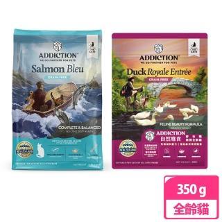 【Addiction自然癮食】ADD無榖全貓寵食454g(藍鮭魚/鹿肉/鴨肉)