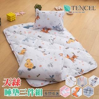 【Annette】專利吸濕排汗涼被睡墊童枕3件組(睡袋/嬰兒床墊) 天絲 MIT《萌狗》