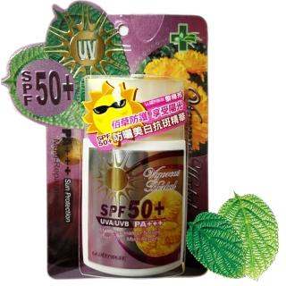 【La Deffidose】黎得芳佰草防曬美白抗斑精華SPF50+(2入)