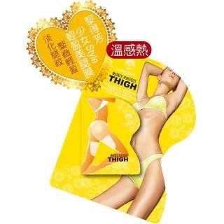 【La Deffidose】黎得芳 少女Style輕盈美腿膜(5入)