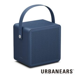 【Urbanears】瑞典設計 Ralis 可攜式藍牙喇叭(石板藍)