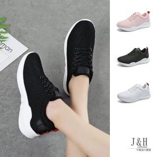 【J&H collection】韓版透氣針織厚底鬆糕運動健走鞋(現+預 粉色 / 黑色 / 白色)