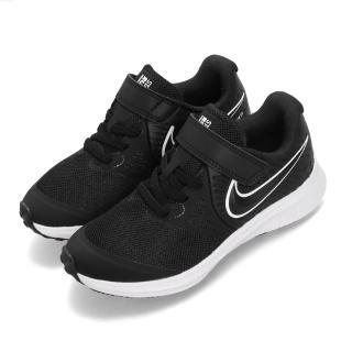 【NIKE 耐吉】慢跑鞋 Star Runner 2 運動 童鞋 輕量 透氣 舒適 魔鬼氈 中同 穿搭 黑 白(AT1801-001)