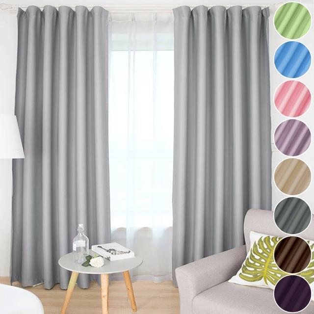 【小銅板-加厚純色遮光窗簾】寬100X高165-2片入-總寬200公分(可穿伸縮桿