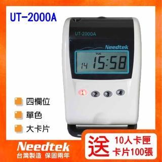 【NEEDTEK 優利達】Needtek UT-2000A 四欄位 點矩陣微電腦打卡鐘(台灣製造/UT1000/UT3000)