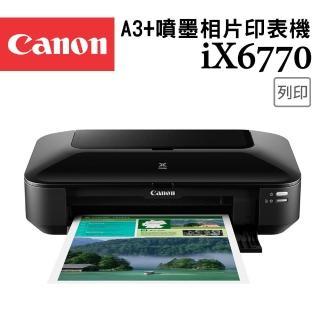 【Canon】PIXMA iX6770★A3+噴墨相片印表機(速達)