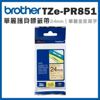 【brother】TZe-PR851★華麗護貝標籤帶 24mm 華麗金底黑字(速達)