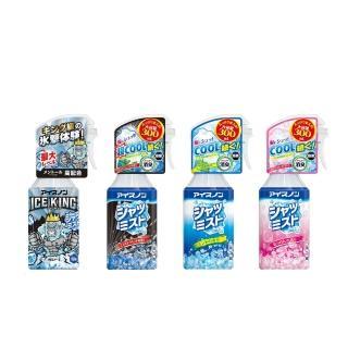 【白元】日本製 衣物涼感噴霧 肥皂香 大容量 300ml(可除臭 涼感降溫 急凍冷卻 消暑 冷凍噴霧)
