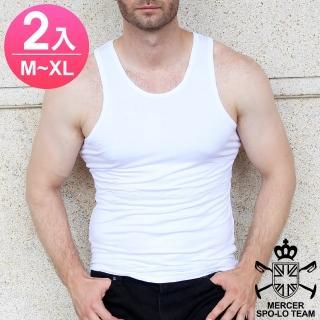 【麥瑟保羅 MERCER SPO-LO】歐式休閒涼感柔暖背心(黑白M-XL-2件)