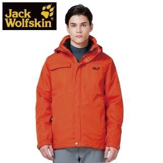 【Jack wolfskin 飛狼】男 Adams 兩件式防水透氣保暖外套(柿橙)