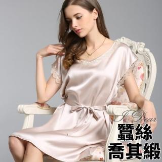 【I.Dear】100%蠶絲絲綢緞真絲圓領蕾絲邊繫繩睡衣裙居家服(銀灰色)