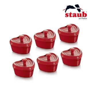 【法國Staub】烘焙點心必備心型陶缽10cm超值6入組