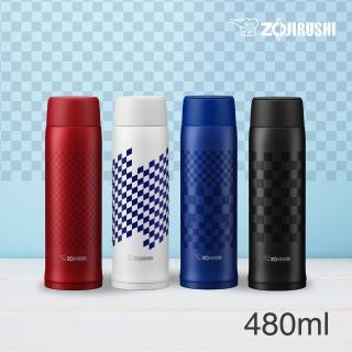 【ZOJIRUSHI 象印】可分解杯蓋不鏽鋼真空保溫杯480ml 市松保溫杯(SM-NAE48SA)