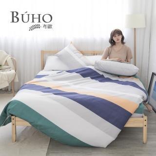 【BUHO】單人床包+雙人舖棉兩用被三件組(樸居靜寓)