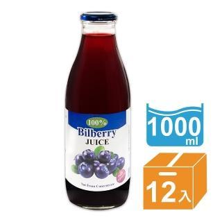 【天廚】天廚野藍莓-100%有機藍莓汁1000ml*12瓶