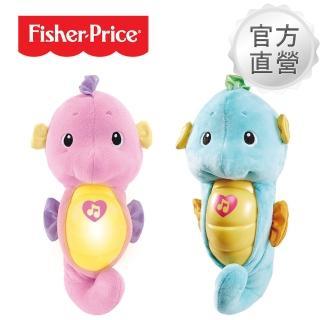 【Fisher-Price 費雪】聲光安撫海馬(2色選擇)