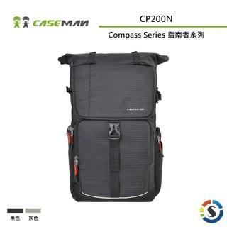 【Caseman 卡斯曼】Compass Series 指南者系列攝影雙肩背包 CP200N(勝興公司貨)