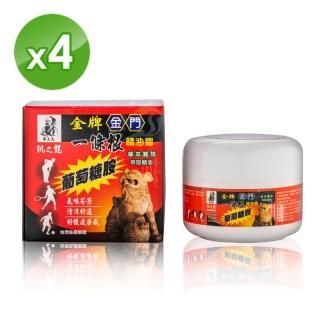 【華大夫】肌之能金門一條根葡萄糖胺精油霜-4罐組(30g/罐*4罐)