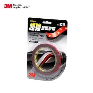 【3M】汽車專用超強雙面膠帶