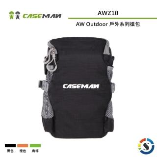 【Caseman 卡斯曼】AW Outdoor 戶外系列槍包 AWZ10(勝興公司貨)