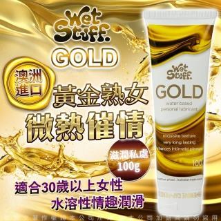 【澳洲Wet Stuff】GOLD 貴族金 貴婦級熟女專用 人體水溶性潤滑液 100g