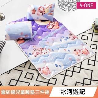 【A-ONE】3M吸濕排汗-三件式兒童睡墊組-台灣製造-冰河遊記